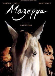 """Affiche du film """"Mazeppa"""""""