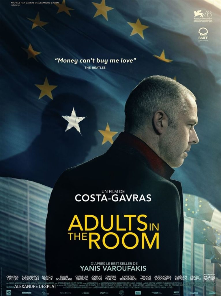 "Affiche du film ""Adults in the Room"""