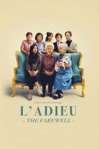"""Affiche du film """"L'Adieu (The Farewell)"""""""