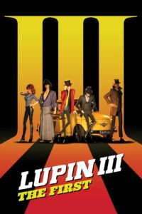 """Affiche du film """"Lupin 3 : The First"""""""